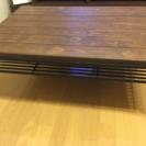 ケルト リビングテーブル