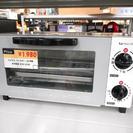札幌 引き取り コイズミ 2016年製 オーブントースター 100...