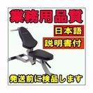 【新品】フラットインクラインベンチ F603II BODYCRAF...