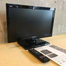 液晶テレビ MITSUBISHI REAL 22インチ