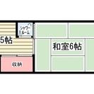 仲介手数料不要!家賃2.4万円。リフォームにてシャワールーム新設!...