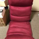 マッサージ&ヒーター付きの座椅子