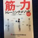 石井先生の本(美品)