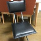 【ほつれあり】折りたたみ椅子