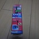新品 USBケーブル 5ピンMini-B 1m