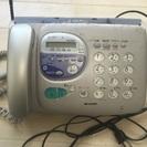 大きなボタンのシャープ 電話機 【ジャンク品】UX-T25CL