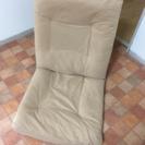お取引中  座椅子