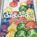 (受付中)Wii ぷよぷよ!(美品)