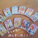 ちゃおフラワーコミックス 【いじめ】全11巻