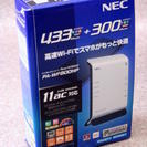 NEC Aterm WiFiホームルータ PA-WF800HP