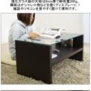 中古  ローテーブル ソファテーブル