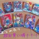 りぼんマスコットコミック 【絶叫学級】