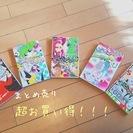 ちゃおフラワーコミックス 【エリートジャック!!】 1~5巻