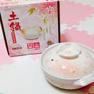 ピンクの土鍋★6号