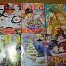 🔺マンガ🔺月刊ララ🔺LaLa🔺ショウコミ🔺まとめ売り6冊
