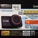 【お取り引き中】 Full HDドライブレコーダー 「 ND-15...