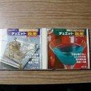 演歌ゴールデンヒットデュエット音多 2枚組 Vol.1 Vol.2