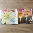 演歌ゴールデンヒットデュエット音多 2枚組 Vol.3 Vol.4