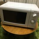 【値下げ】山善(YAMAZEN)  電子レンジ MW-D196(W...