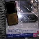 ウォークマン NW-S755K (グリーン 16GB) 欠品・傷無...