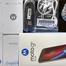 Motorola G4 Plus - デュアルSIM - UNLO...