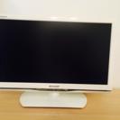 ❤︎SHARP 薄型液晶テレビ 19インチ ホワイト 美品❤︎