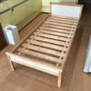 IKEAの子供用ベッド差し上げます