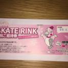 下松健康パーク スケートリンク入場チケット