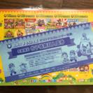 軽井沢 おもちゃ王国 小人無料入園券