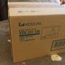 KOIZUMI/LED ダウンライト