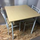 LC010572 2人用ダイニングテーブル