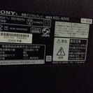 ソニー 40型液晶テレビ KDL-40V5 ジャンク