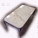 マルニ木工 MARUNI 大理石テーブル 猫足