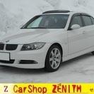 BMW 330i マルチ レザー サンルーフ キーフリー 5ドア ...