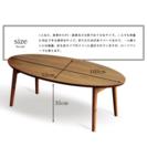 【美品】天然木突き板 折りたたみテーブル