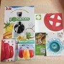 新品ヨナナス(離乳食、デザート)とオシャレなキッチン用品セット