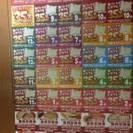 ☆パン工房KAWA★割引券・無料引換券★大阪★和歌山★クーポン チケット