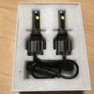 フォグライト用LED球 4800lm 新品未使用