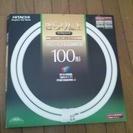 蛍光灯 100W二重環形 昼白色 FHD100ENK-J
