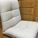 未使用 リクライニングチェアー(座椅子)