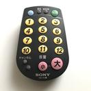 SONY 各社共通テレビリモコン RM-P8
