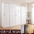 [ほぼ新品★品川区] 120cmクローゼット棚