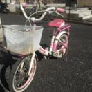 (交渉中)差し上げます。小児用自転車16インチ?