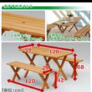 【値下げ】木製ガーデンセット