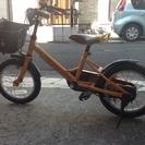 14インチ 子供用自転車 アサヒバイクで購入 補助輪付き