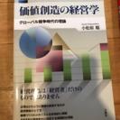 早稲田教科書
