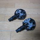 小型サイズのペダル1組 靴ロック金具付
