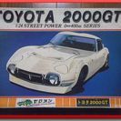 プラモデル ◆ ニチモ ◆ 1/24 ◆ トヨタ 2000 GT ...