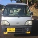 90000円 平成8年 アクティバン  2WD   車検30年12...