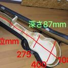 【取引中】アコースティックギター ハードケース